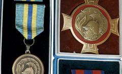 Vyznamenání udělená 12.12.2009